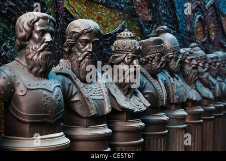 La Russie, de l'oblast de Moscou, Moscou, Presnya-salon, Studio de Zurab Tsereteli, Fédération de super-artiste, Banque D'Images