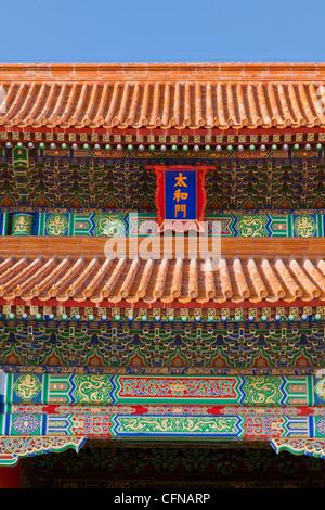 Porte de l'harmonie suprême, cour extérieure, Forbidden City, Beijing, China, Asia Banque D'Images