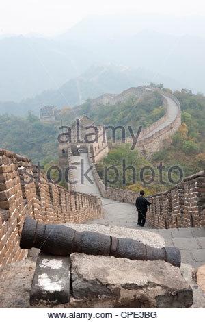 Cannon, Grande Muraille de Chine, Site du patrimoine mondial de l'UNESCO, Mutianyu, China, Asia Banque D'Images