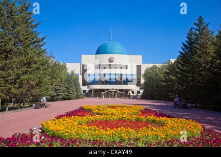 Les Présidents Museum, Old City, Astana, Kazakhstan, en Asie centrale, Asie Banque D'Images
