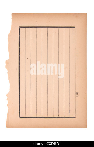 Un vieux livre papier Banque D'Images