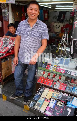 Chine, Shanghai, Asie, chinois, oriental, quartier Huangpu, jardin Yuyuan, route Fuyou, shopping shopper shopping shopping shopping shopping boutiques marché