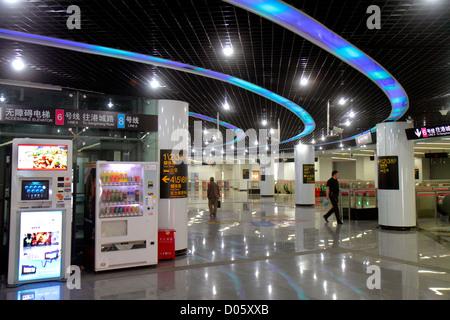 Pudong District Shanghai Chine Xin Oriental Sports Center Métro Métro ligne 6 Transports publics 8 Lavande Mandarin Banque D'Images