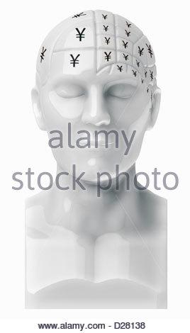 Signes Yen couvrant cerveau sur buste Banque D'Images
