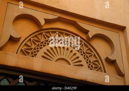 Détail architectural au Souk Madinat Jumeirah, Dubaï, Émirats Arabes Unis Banque D'Images