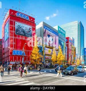 Quartier de l'électronique d'Akihabara de Tokyo, Japon.