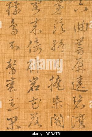 Le sixième des neuf virages Le Mont Wuyi, Chine M.2000.15.20 (4 de 5)