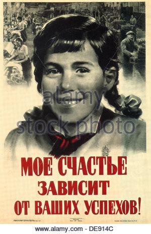 Mon bonheur dépend de votre succès!, 1947. Artiste: Koretsky, Viktor Borisovitch (1909-1998) Banque D'Images