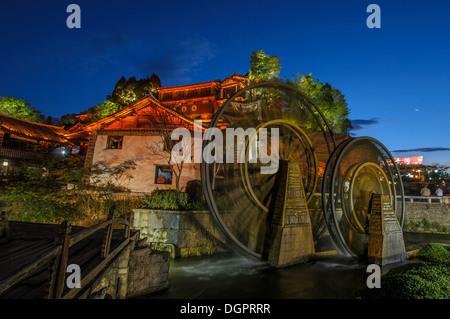 Ancien moulin dans Lijiang, Yunnan, Chine Banque D'Images