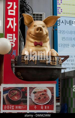 Restaurant de spécialités de porc storefront - Busan, Corée du Sud Banque D'Images