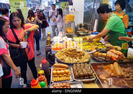 Chine Hong Kong HK Asie Chinois Oriental Kowloon Mong Kok Nathan Road vendeurs vendeurs vendeurs vendeurs vendeurs vendeurs stall stalles stands cabines d