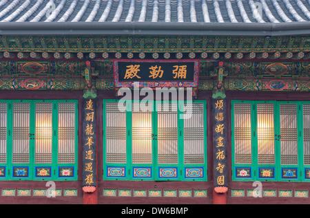 Temple de Bongeunsa à Séoul, Corée du Sud. Banque D'Images