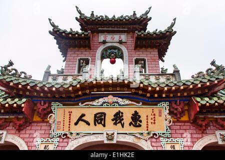 Hall de Phuc Kien, Temple chinois, Site du patrimoine mondial de l'UNESCO, Hoi An, Vietnam Banque D'Images