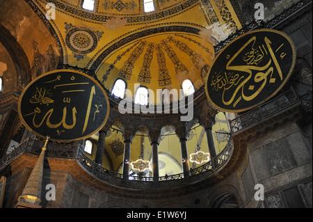 La Turquie. Istanbul. La basilique Sainte-Sophie. L'intérieur. Banque D'Images