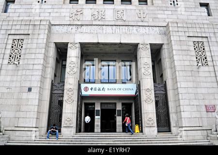 Banque de Chine Le Bund Shanghai Chine Banque D'Images