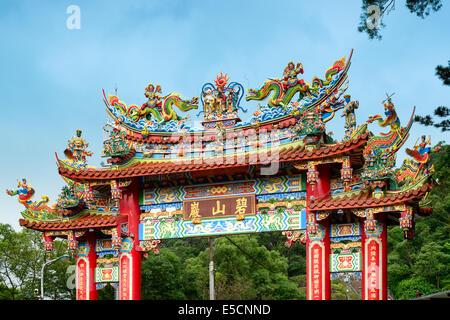 Porte d'entrée d'un Temple Bishan à Taipei. Banque D'Images