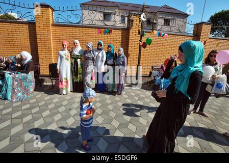 Kiev, Ukraine. 28 juillet, 2014. L'Eid al-Fitr à Kiev. L'Eid al-Fitr est fête, qui marque la fin de mois sacré de Banque D'Images