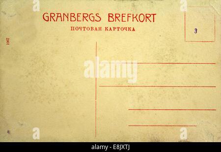 Le 1er décembre 2009 - vierge à l'arrière d'une ancienne carte postale © Igor Golovniov/ZUMA/ZUMAPRESS.com/Alamy Banque D'Images