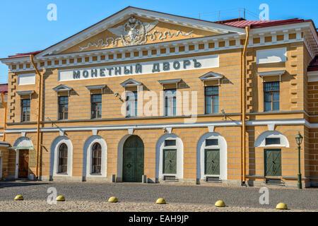 Bâtiment de la monnaie de Saint-Pétersbourg en Russie Banque D'Images