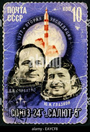 Urss - circa 1977: timbre imprimé dans l'URSS montre cosmonautes soviétiques Gorbatko et Glazkov, vers 1977 Banque D'Images