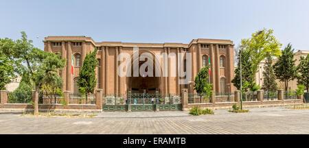 Musée national d'Iran panorama Banque D'Images