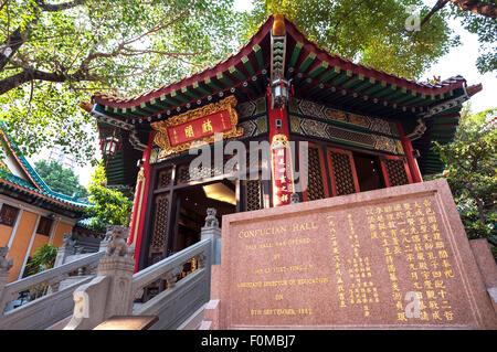 Le confucianisme Hall à Hong Kong's Sik Sik Yuen Wong Tai Sin temple Banque D'Images