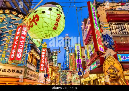 Le quartier Shinsekai d'Osaka, au Japon. Banque D'Images