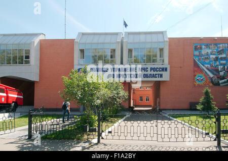 Irkoutsk, en Sibérie, en Russie. 26 Sep, 2009. Le bâtiment de la Fédération d'urgence Ministère. Irkoutsk, en Sibérie, Russie © Andrey Nekrasov/ZUMA/ZUMAPRESS.com/Alamy fil Live News