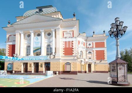Irkoutsk, en Sibérie, en Russie. 26 Sep, 2009. Le centre-ville historique. Irkoutsk, en Sibérie, Russie © Andrey Nekrasov/ZUMA/ZUMAPRESS.com/Alamy fil Live News