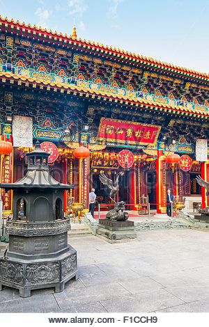 Maison de maître-autel (de Wong Tai Sin temple de Sik Sik Yuen), district de Wong Tai Sin, Kowloon, Hong Kong, Chine Banque D'Images