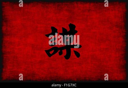 Symbole Calligraphie chinoise pour la stratégie en rouge et noir Banque D'Images