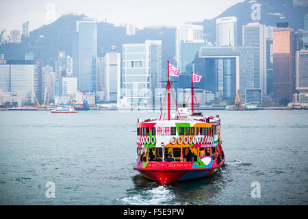 Star Ferry à Hong Kong dans l'arrière-plan, Hong Kong, Chine, Asie Banque D'Images