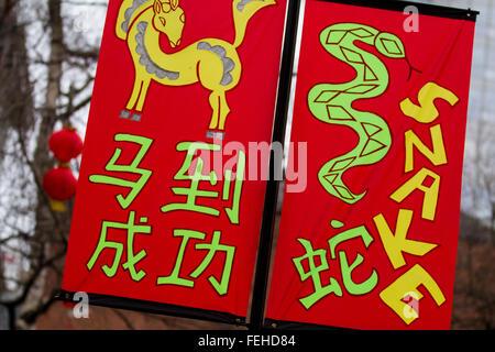 Art & illustrations sur bonne année décorations, des bannières suspendues. phase de caractères chinois pour signifier Banque D'Images