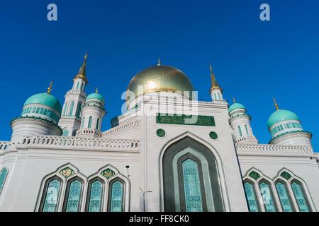 Mosquée Cathédrale de Moscou, Russie. La principale mosquée de Moscou, l'un des plus grands et plus haut, à la Russie et en Europe.