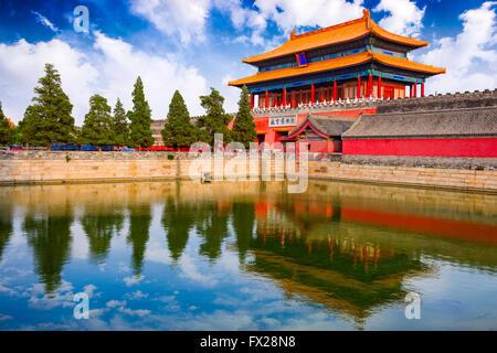 Beijing, Chine à la porte nord de la Cité Interdite. Banque D'Images