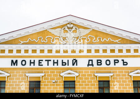 Bâtiment de la monnaie de Saint-Pétersbourg Banque D'Images