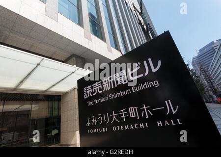 Le Siège de l'édifice Journal Yomiuri group à Otemachi, Tokyo, Japon. Vendredi 4 mars 2016 Banque D'Images