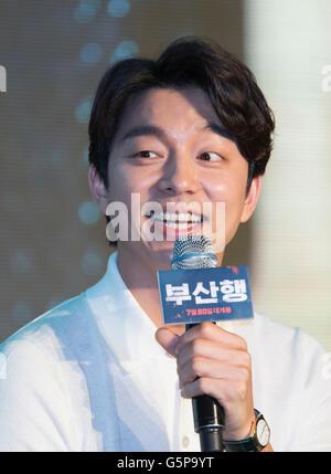 Gong Yoo, 21 juin 2016: acteur sud-coréen Gong Yoo assiste à une conférence de presse pour son nouveau film,'à Banque D'Images