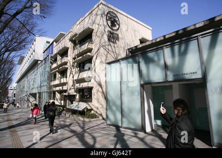 Omotesando Hills (2006) par l'architecte Tadao Ando, construit par Mori Building. Structure en verre le long de Banque D'Images