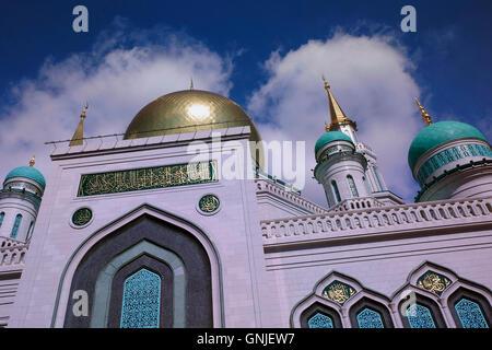 L'extérieur de la Mosquée Cathédrale de Moscou nouvellement restauré de la mosquée principale de Moscou et l'une des plus grandes d'Europe situé sur l'Avenue Olimpiysky, centre de Moscou Russie