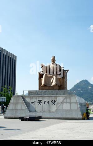 Kwanhwamun square à Séoul, Corée du Sud en été Banque D'Images