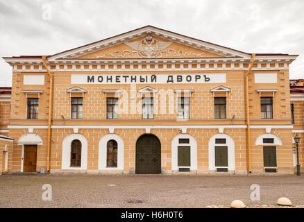 La monnaie de Saint-Pétersbourg, la forteresse Pierre et Paul, Saint-Pétersbourg, Russie Banque D'Images