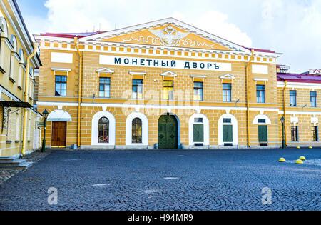 L'avant-corps du Saint Peterburg Mint dans la cour de la forteresse Pierre et Paul Banque D'Images