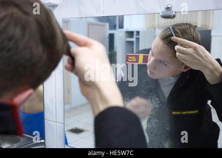Omsk, Russie. 14Th Dec 2016. Un cadet de l'Omsk Corps de cadets. © Dmitri Feoktistov/TASS/Alamy Live News Banque D'Images