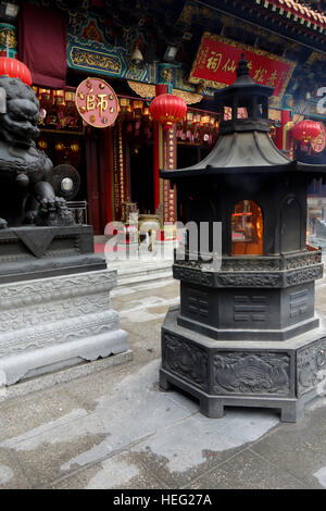 Sik Sik Yuen Wong Tai Sin Temple à Hong Kong, Chine. Banque D'Images