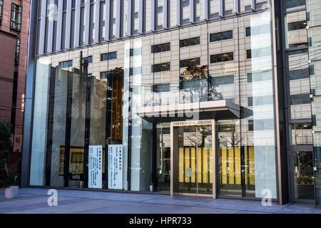 Entrée du collège dentaire de Tokyo. Banque D'Images