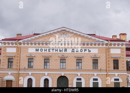 Saint Petersburg, Russie 17 septembre 2016: le bâtiment de la monnaie dans la forteresse Pierre et Paul à st. Petersburg, Banque D'Images