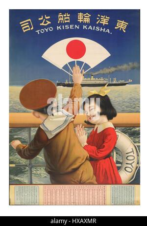 Vintage des années 1900, au début du xxe siècle steamship travel Toyo Kisen Kaisha Japon Steam Ship Postcard/Poster Banque D'Images