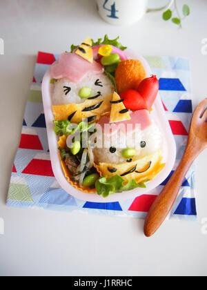 Beau bol de riz pour le déjeuner avec des légumes Banque D'Images