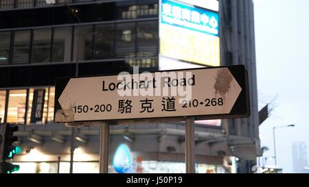 Lockhart Road Wanchai Hong Kong, Chine Banque D'Images